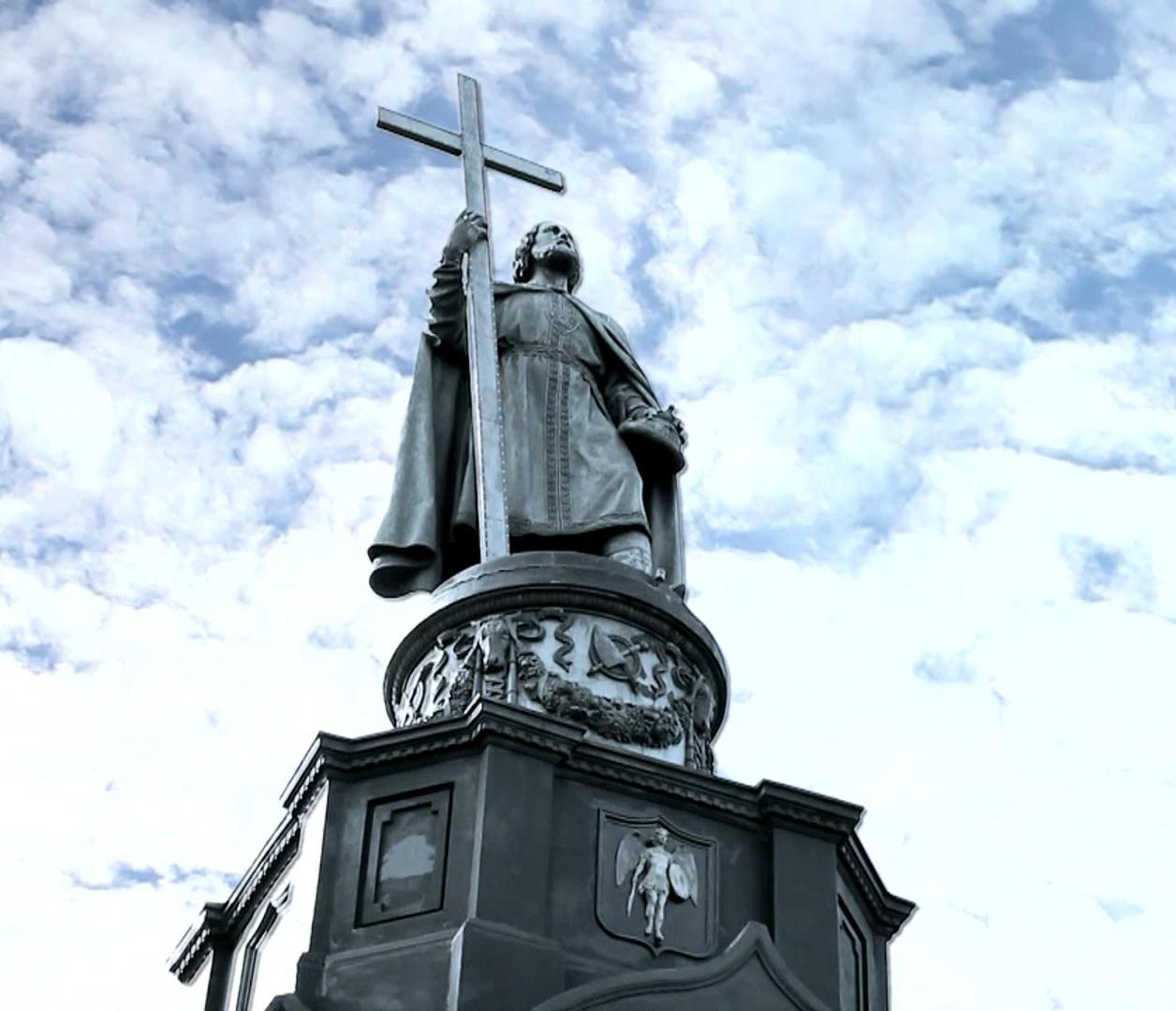 Пам'ятник князю Володимиру в Києві. 1850-1853.