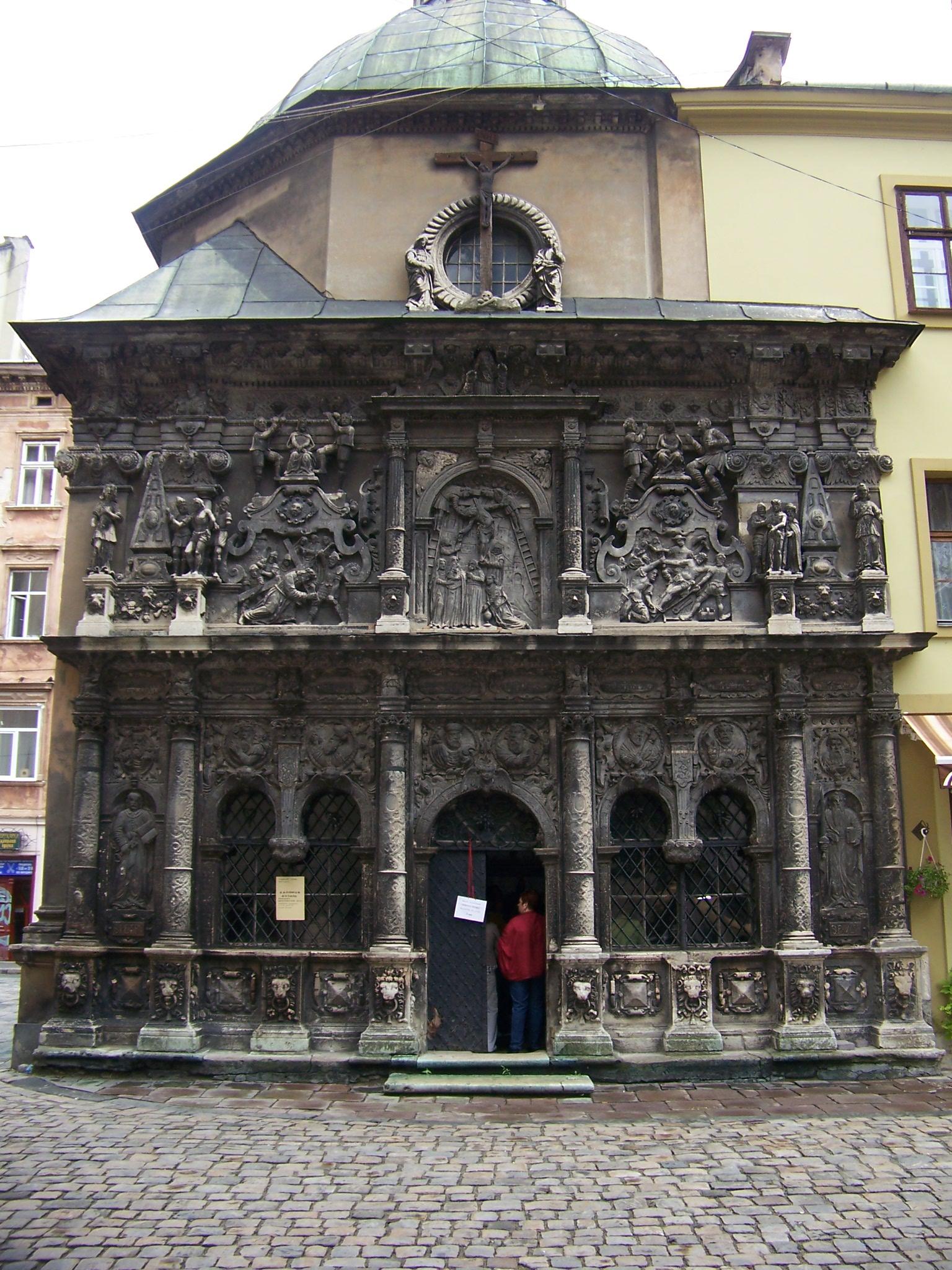 Ансамбль Кафедрального костелу у Львові каплиця Боїмів