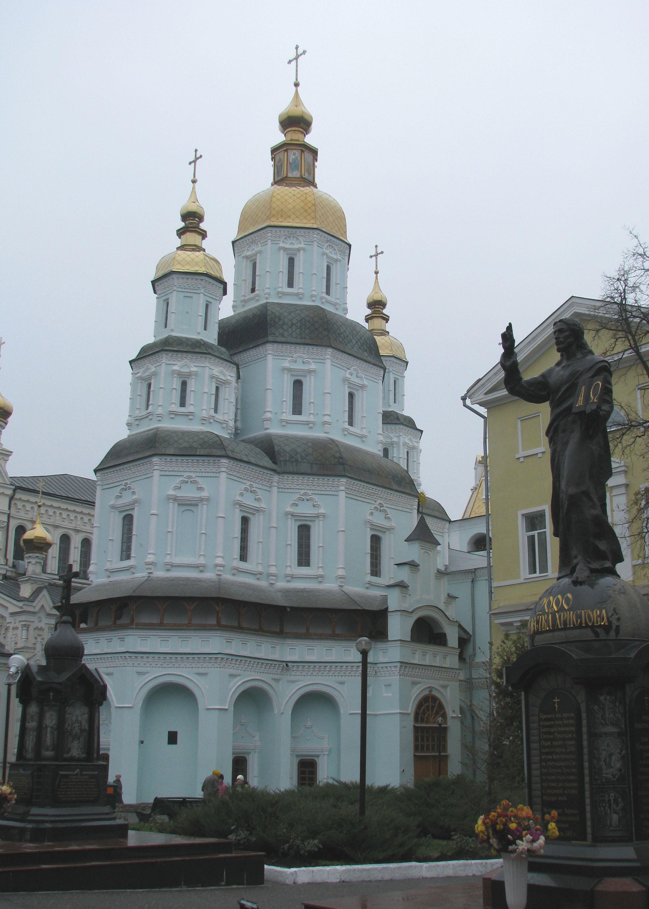 Покровський собор у Харкові. 1689