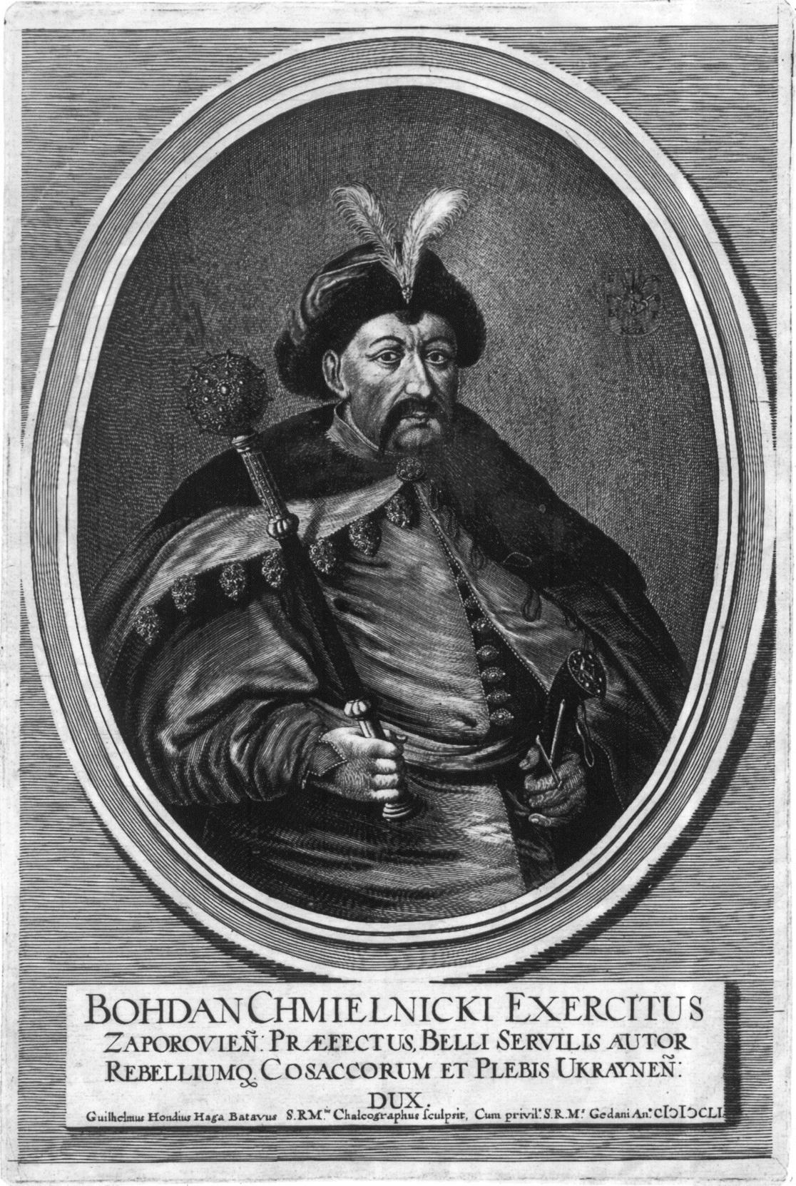 Портрет Богдана Хмельницького В. Гондіуса. Середина XVII ст.