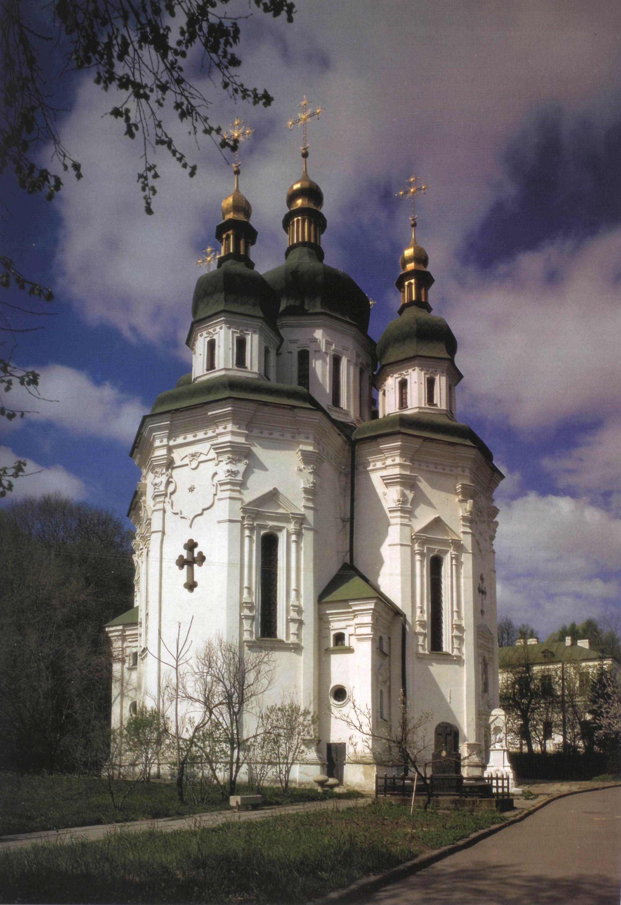 Георгіївська церква Видубицького монастиря в Києві. 1696-1701.