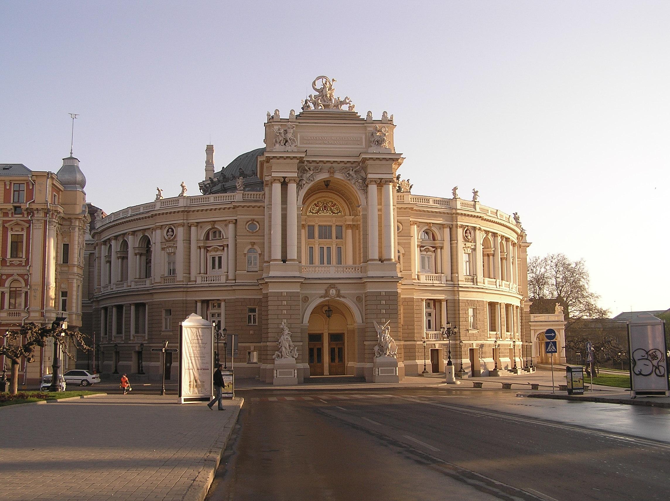 Будівля оперного театру в Одесі. 1883-1887