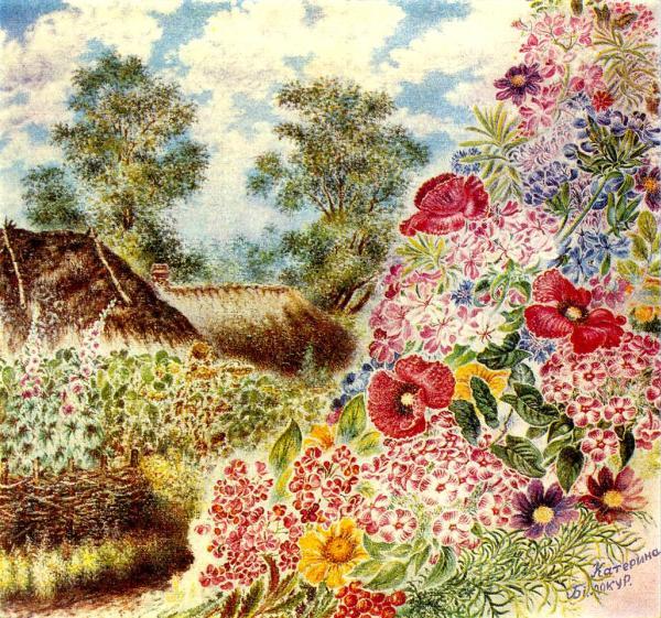 Картина «Хата в Богданівці» (1955). К. Білокур.