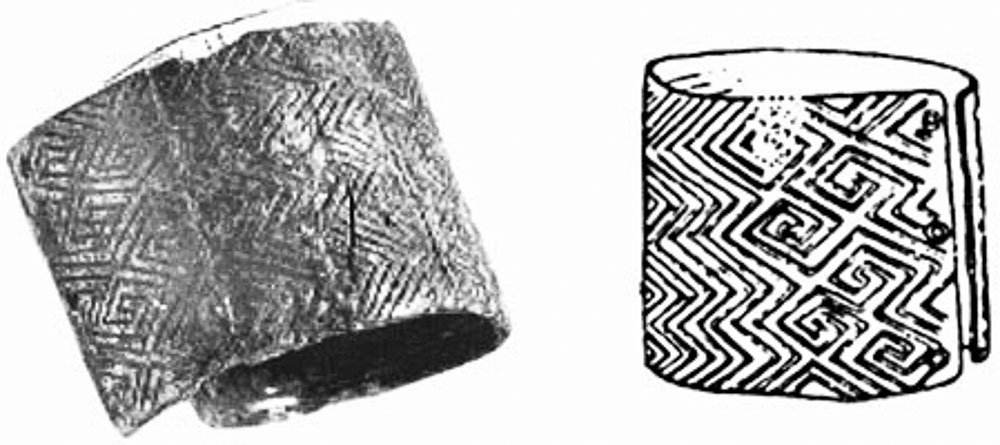 1. Браслет із меандровим орнаментом. Мізинська стоянка