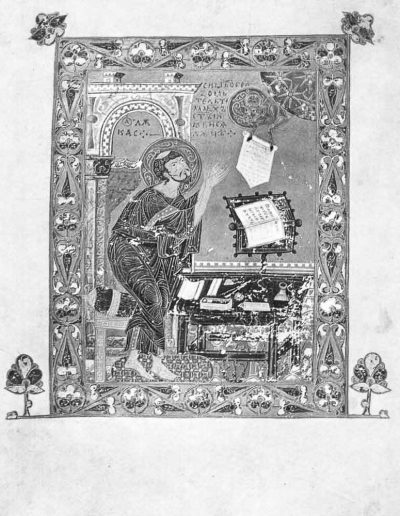 15. Євангеліст Лука. Мініатюра з Остромирового Євангелія. 1056-1057