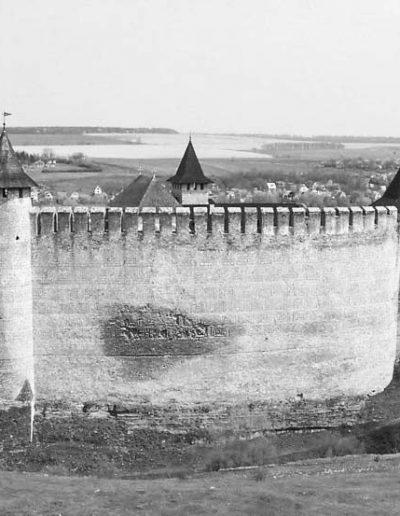 24. Хотинська фортеця. XIII-XVI ст