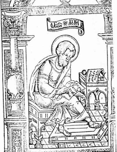 36. Євангеліст Лука. Гравюра з львівського «Апостола» 1574