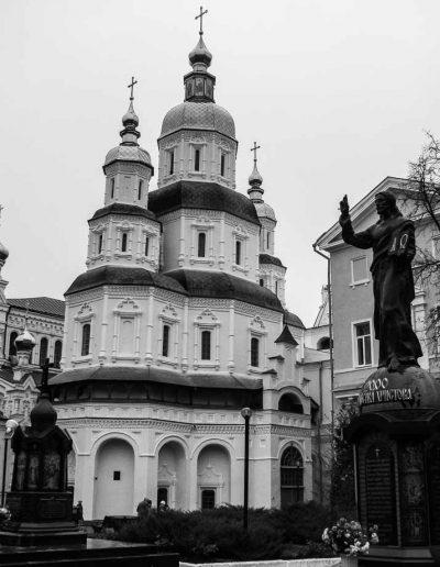 50. Покровський собор у Харкові