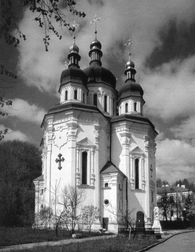 54. Георгіївська церква Видубицького монастиря в Києві. 1696-1701