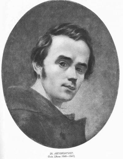 66. «Автопортрет» Т. Шевченко (1840)