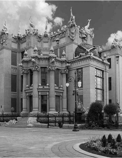72. Будинок з химерами в Києві. 1901-1903