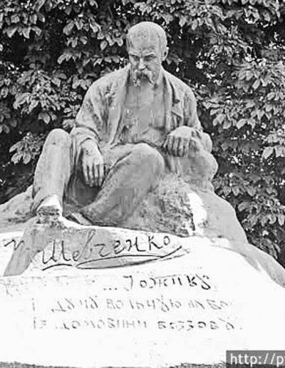 85. Пам'ятник Тарасові Шевченку в Ромнах. 1918. Скульптор І.Кавалерідзе