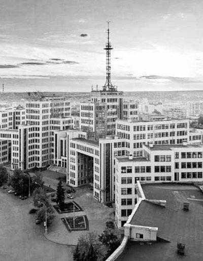 89. Будівля Держпрому в Харкові. 1925-1928