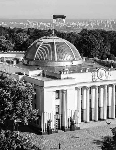 90. Будівля Верховної Ради УРСР в Києві. 1936-1939