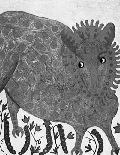 94.«Гороховий звір» (1971), М. Приймаченко
