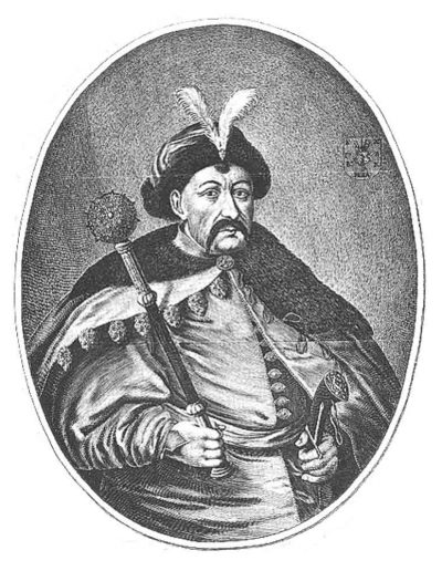 4. Богдан Хмельницький