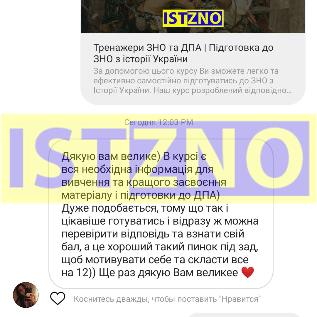 Screenshot_2019-05-01-12-37-07-577_com.instagram.android