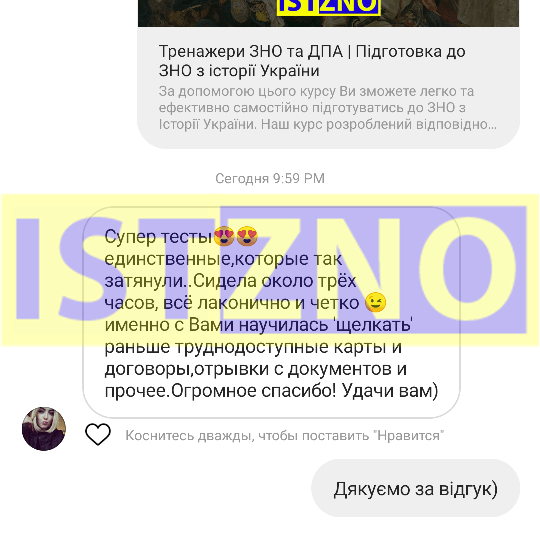 Screenshot_2019-05-01-22-00-15-241_com.instagram.android