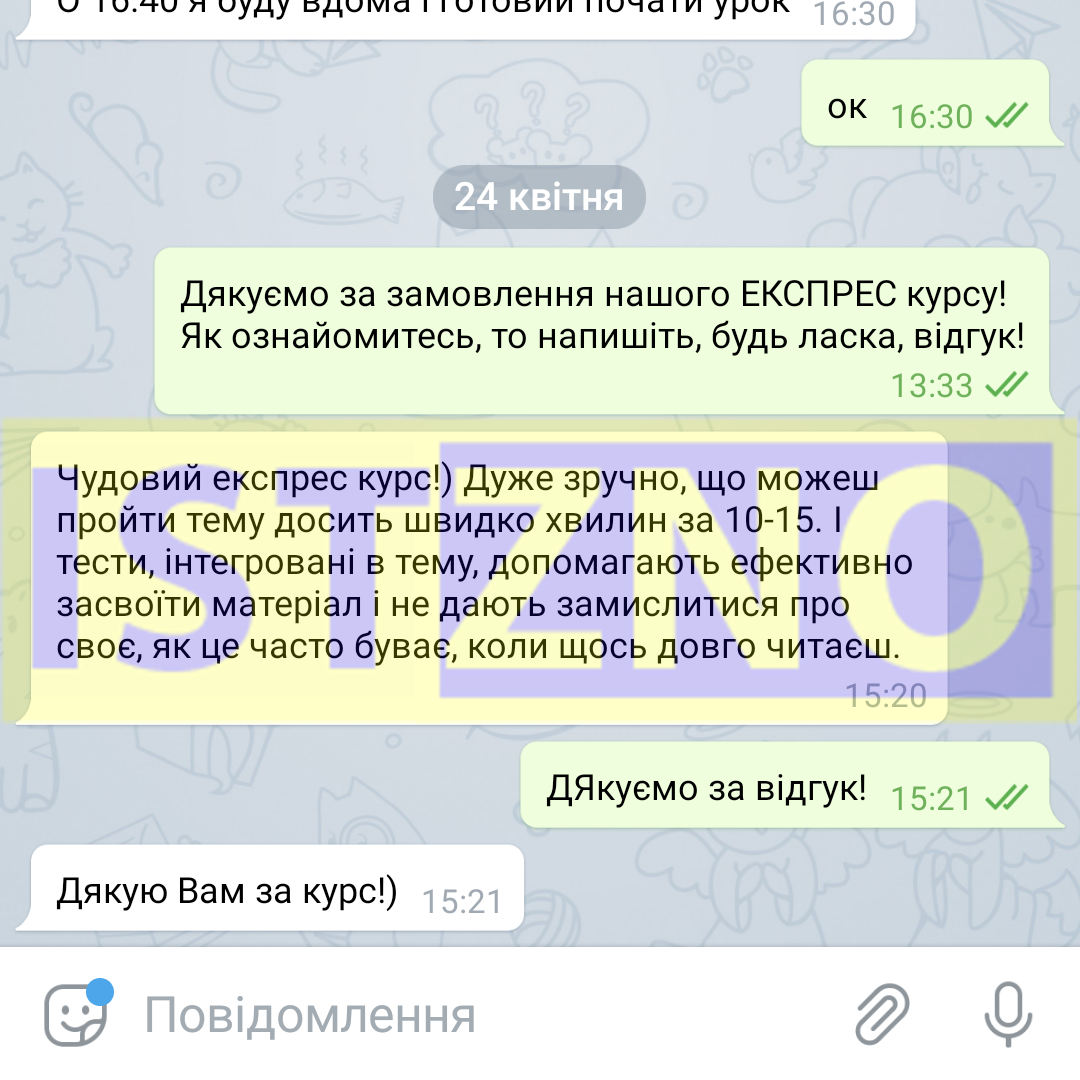 Screenshot_2019-04-24-17-28-37-085_org.telegram.messenger