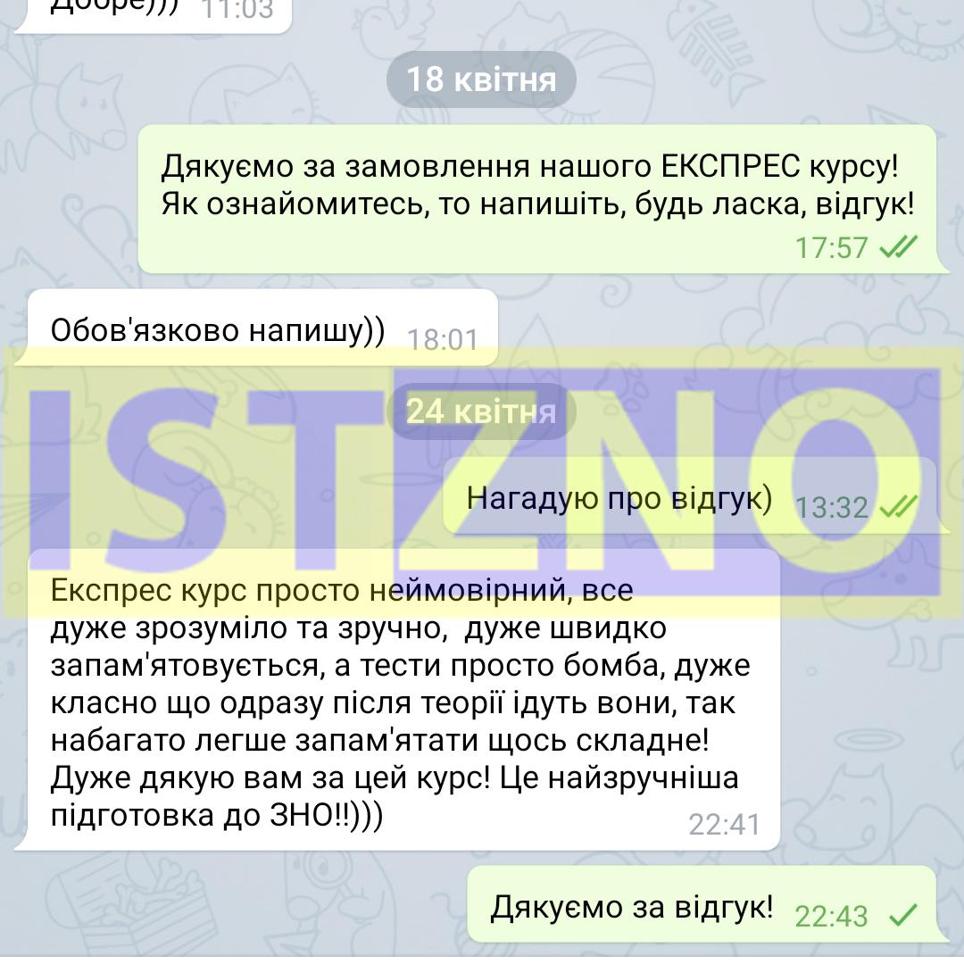 Screenshot_2019-04-24-22-43-18-218_org.telegram.messenger
