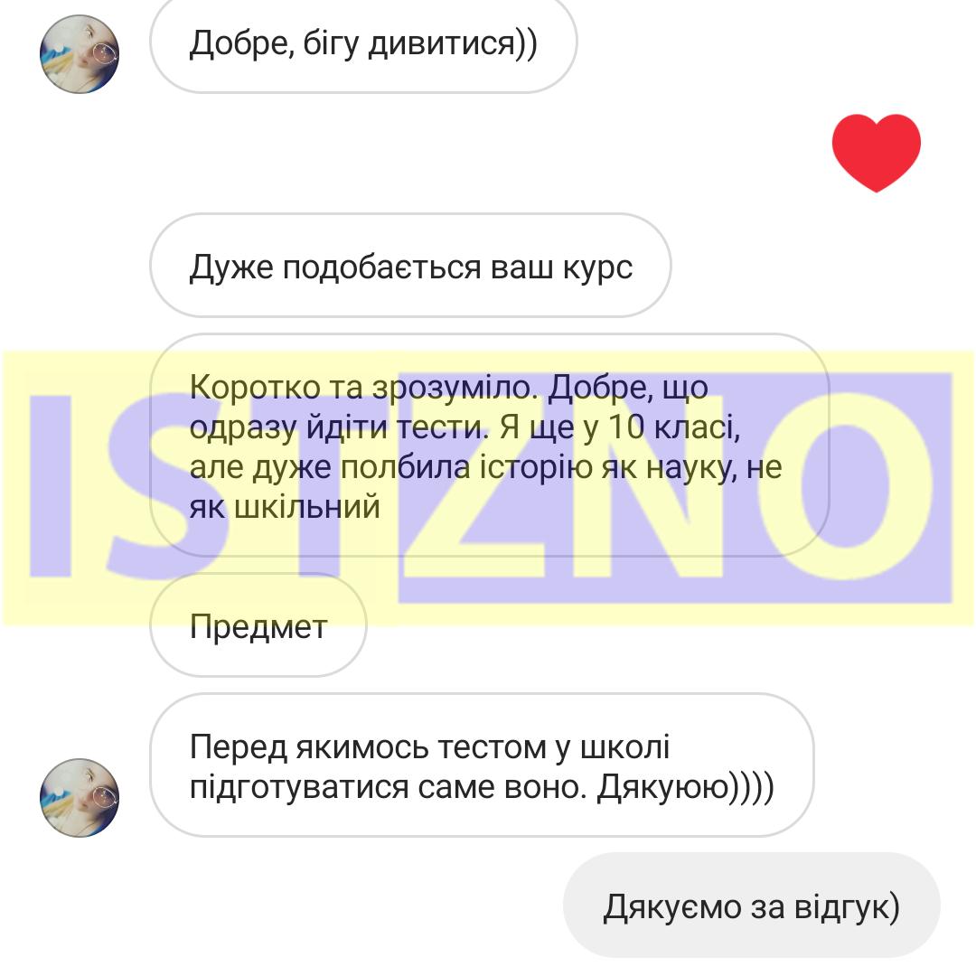 Screenshot_2019-04-24-23-46-29-340_com.instagram.android