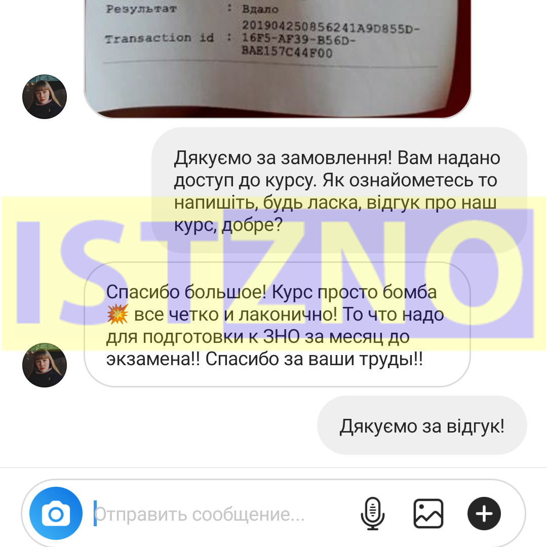 Screenshot_2019-04-25-09-56-03-266_com.instagram.android