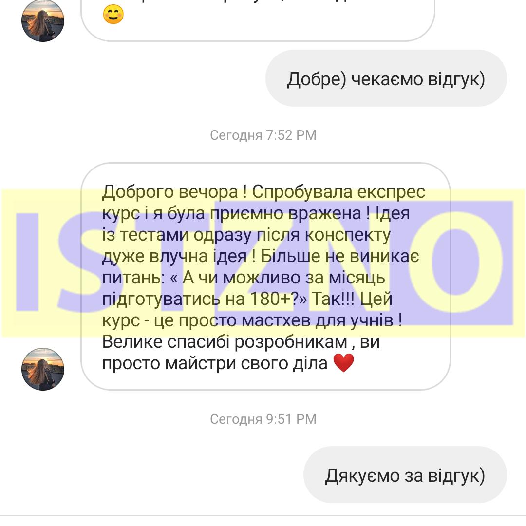 Screenshot_2019-04-25-21-51-50-346_com.instagram.android