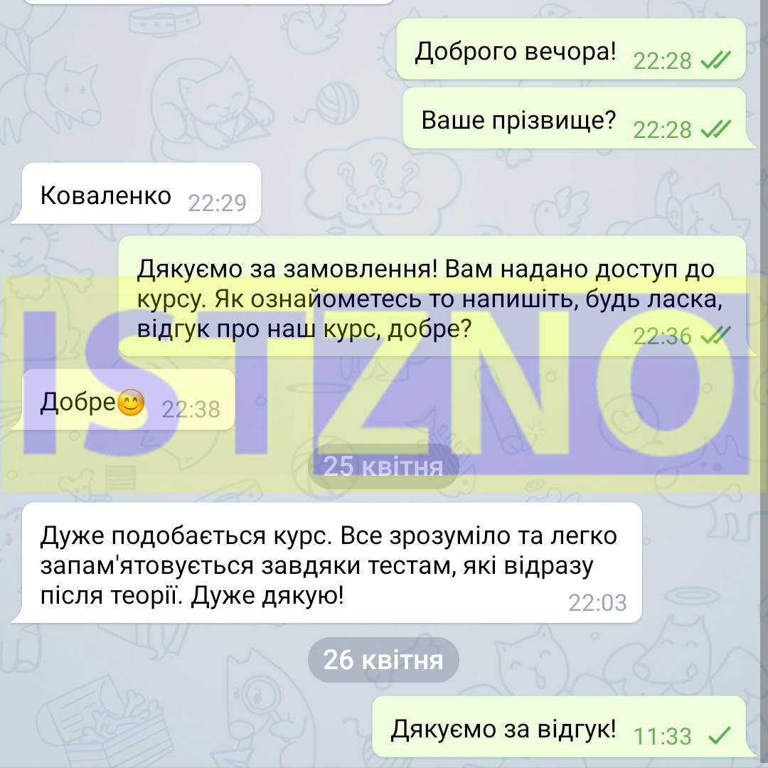 Screenshot_2019-04-26-11-33-08-626_org.telegram.messenger