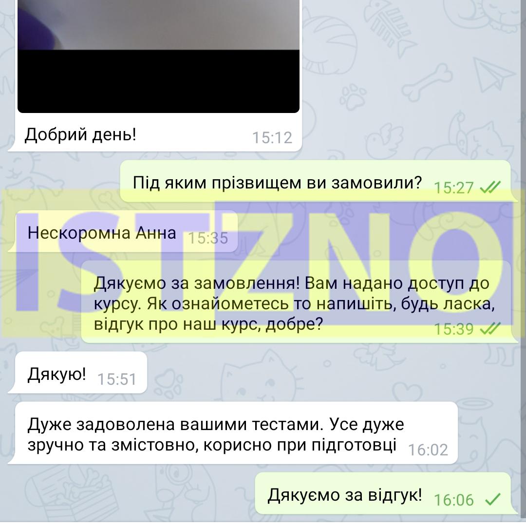 Screenshot_2019-04-26-16-06-26-320_org.telegram.messenger