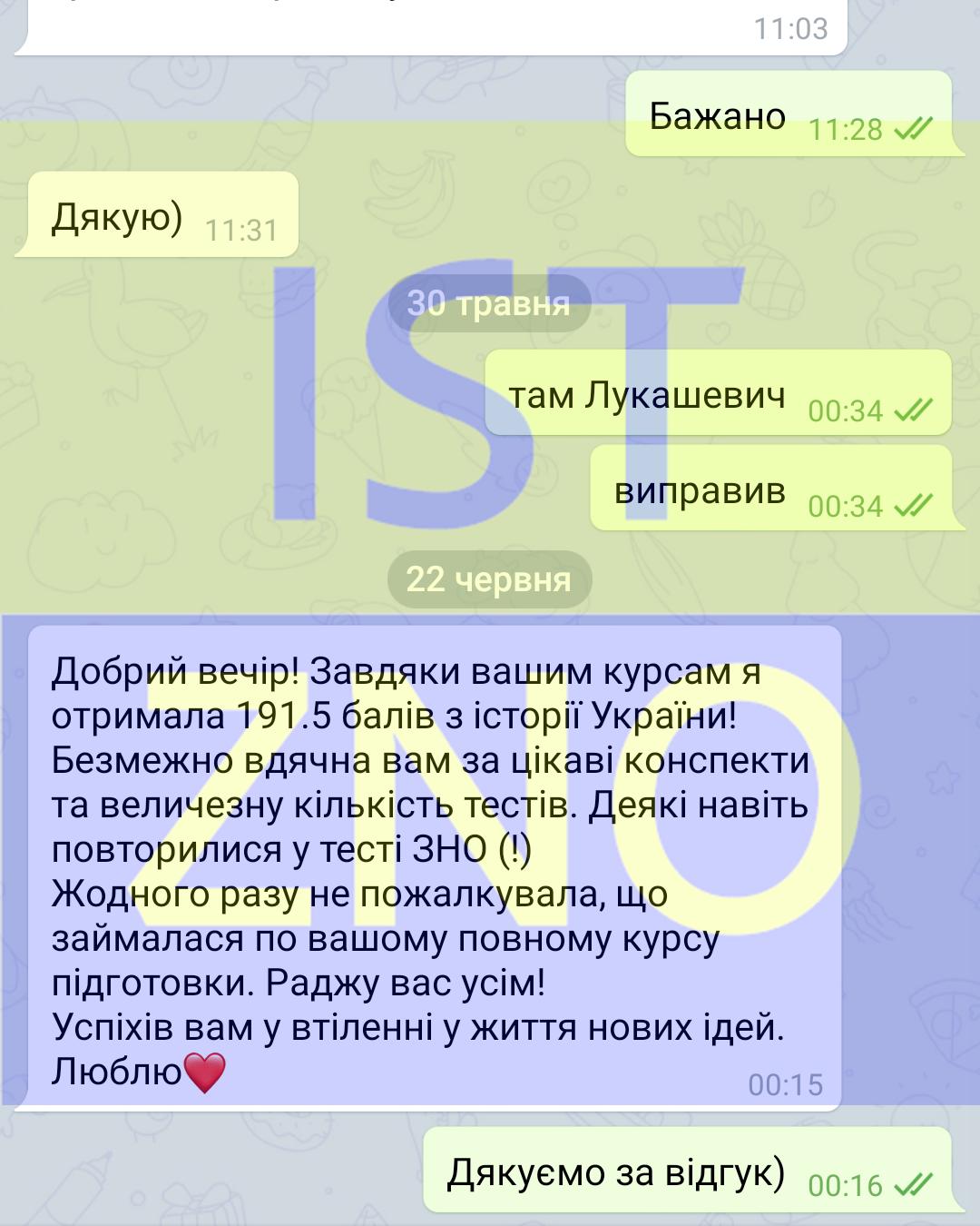 Screenshot_2019-06-22-00-17-41-473_org.telegram.messenger
