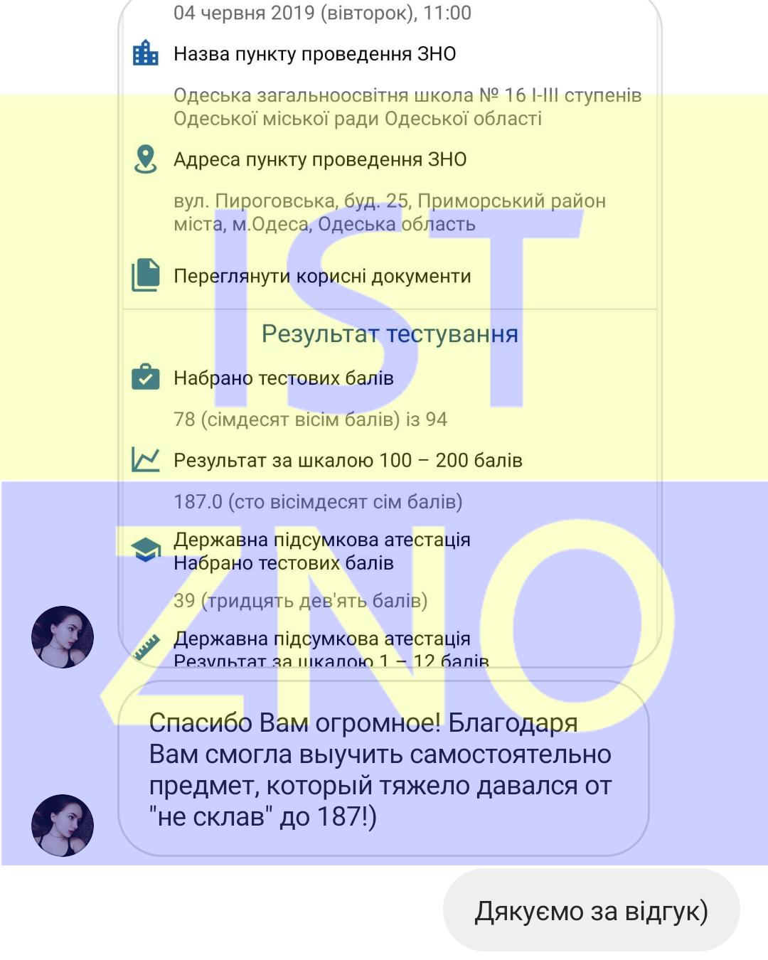 Screenshot_2019-06-22-00-25-21-161_com.instagram.android