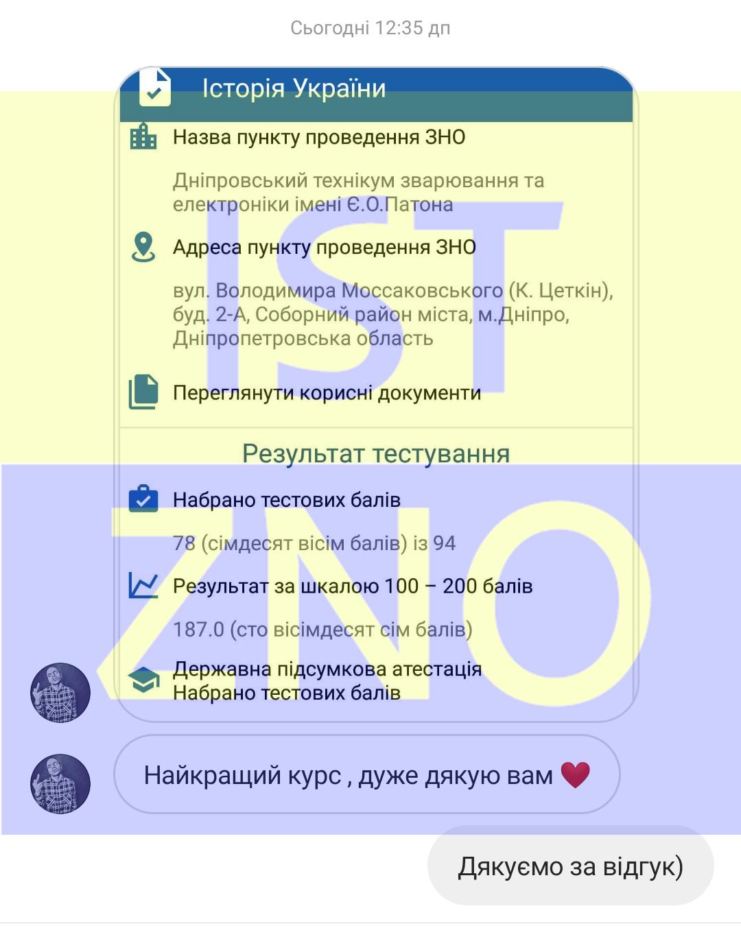 Screenshot_2019-06-22-00-48-16-352_com.instagram.android