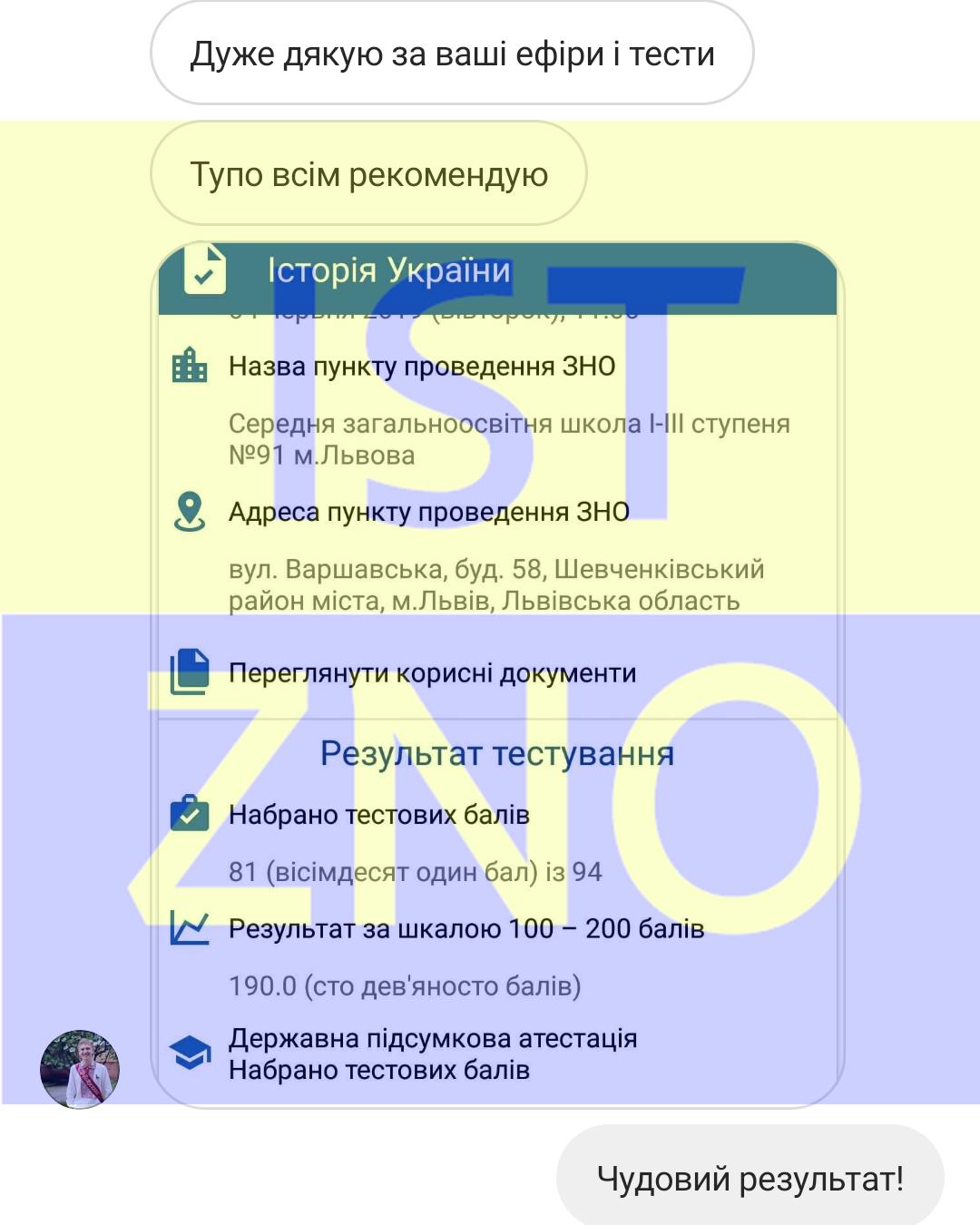 Screenshot_2019-06-22-01-00-28-114_com.instagram.android