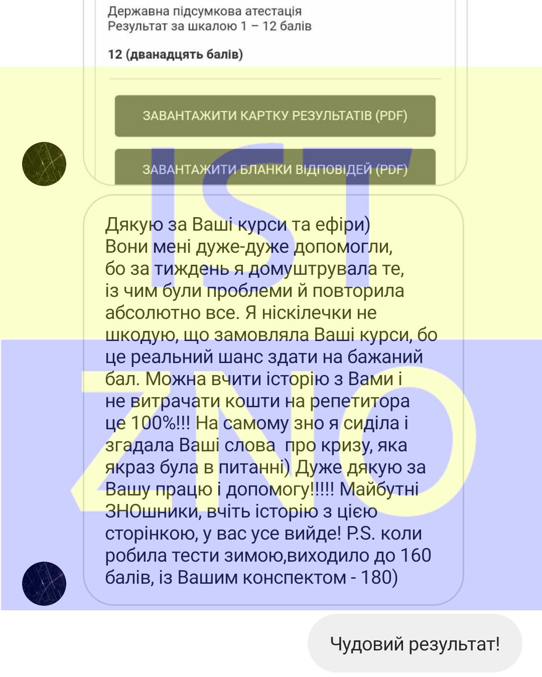 Screenshot_2019-06-22-01-06-36-397_com.instagram.android