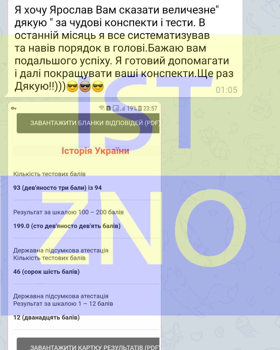 Screenshot_2019-06-22-01-24-50-741_org.telegram.messenger
