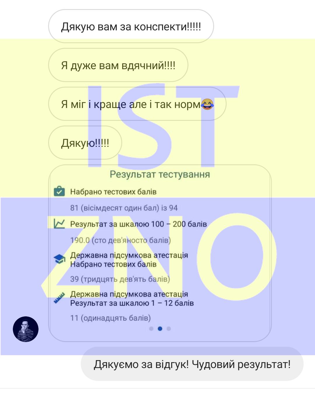 Screenshot_2019-06-22-01-29-50-738_com.instagram.android