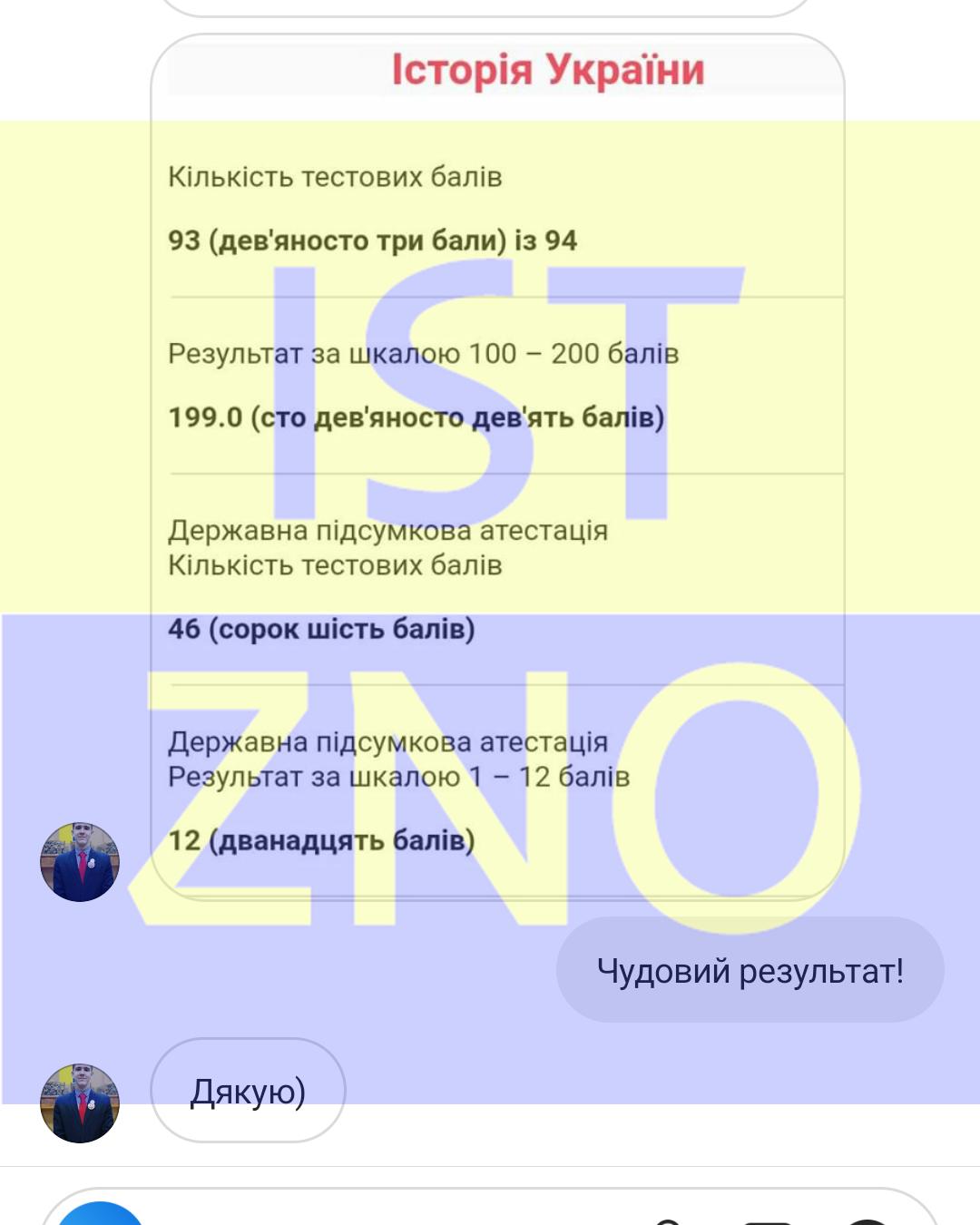 Screenshot_2019-06-22-01-36-15-774_com.instagram.android