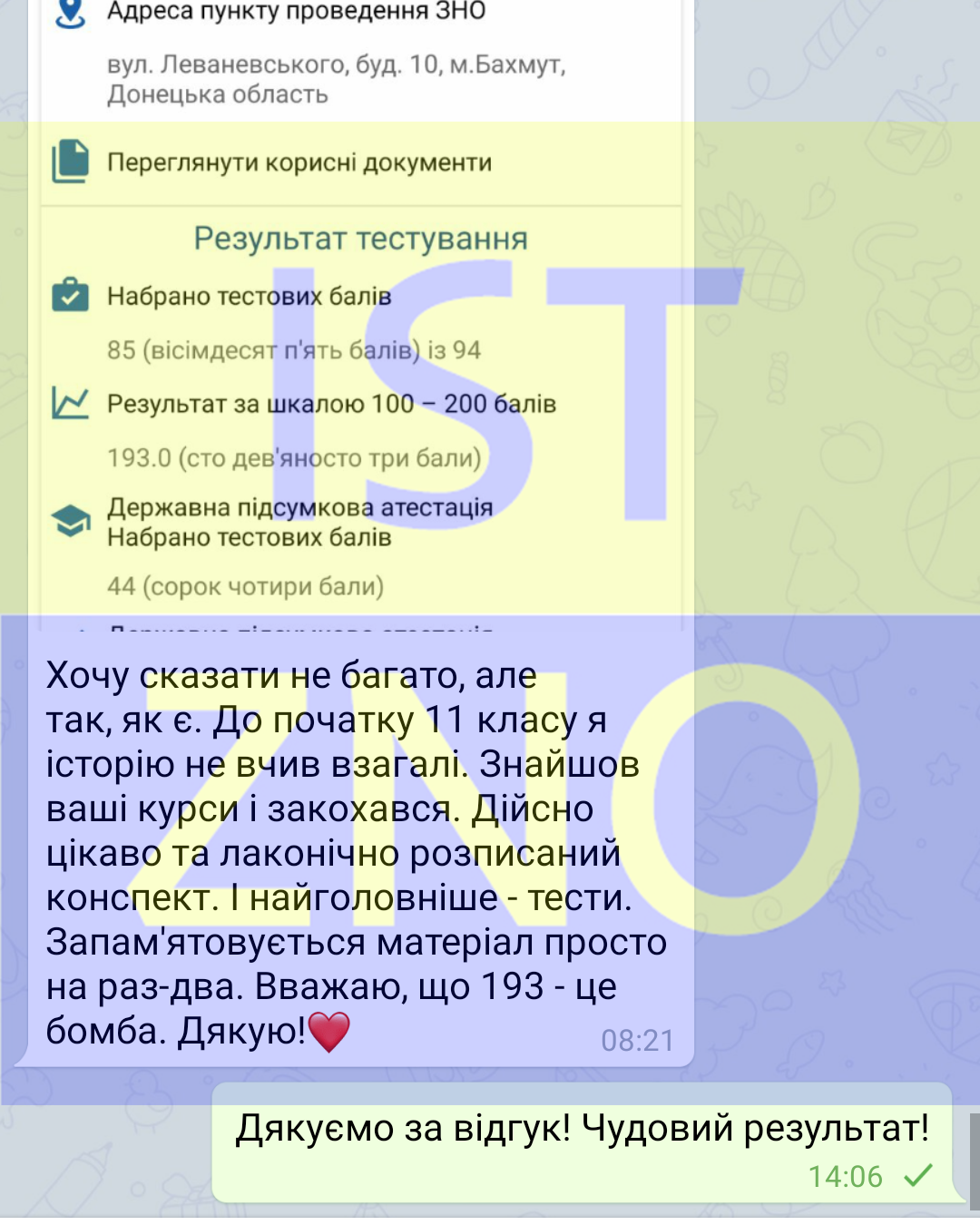 Screenshot_2019-06-22-14-06-38-103_org.telegram.messenger