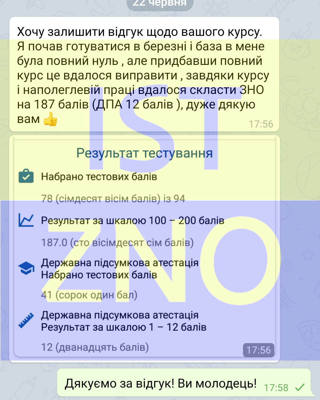 Screenshot_2019-06-22-17-58-13-459_org.telegram.messenger