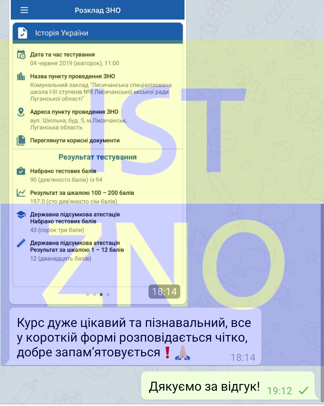 Screenshot_2019-06-22-19-13-18-797_org.telegram.messenger