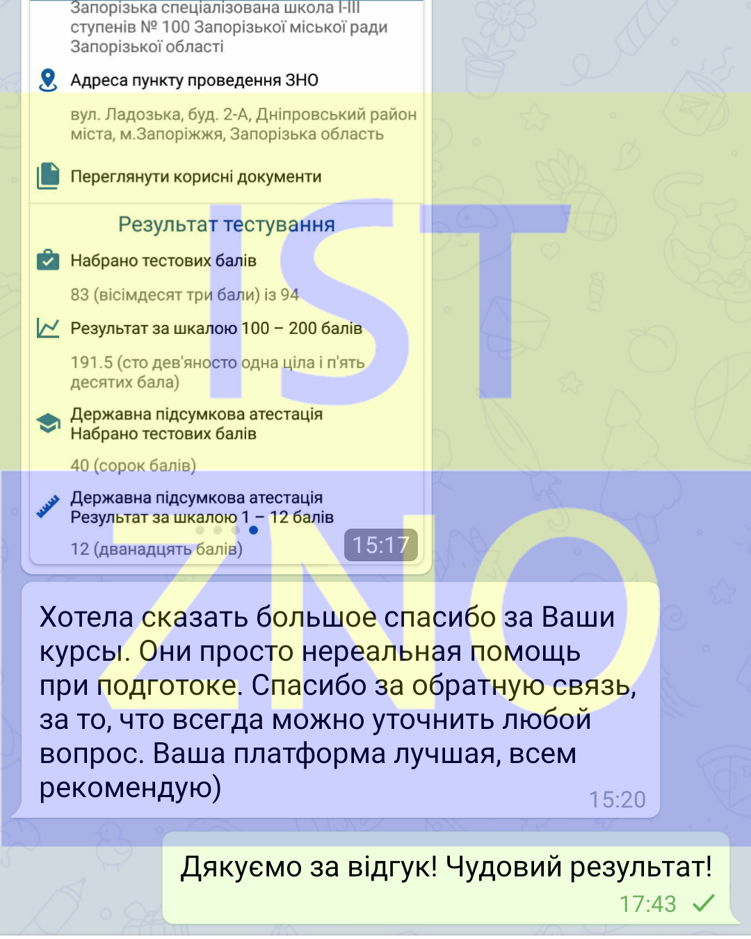 Screenshot_2019-06-23-17-43-35-395_org.telegram.messenger