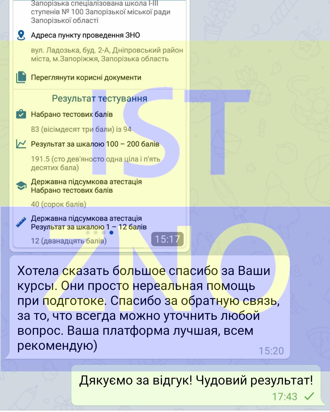 Screenshot_2019-06-23-17-43-35-395_org.telegram.messenger